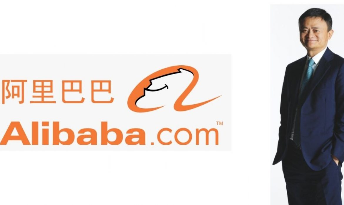 The Success Story of Alibaba - China's E-Commerce Giant